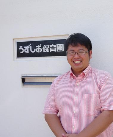副園長 三石 昇太郎